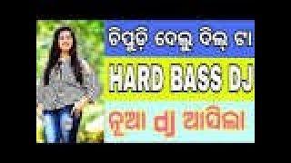 Chipudi Dulu Mo Dil Ta (Sriman surdas) New Dj Song 2018 👉 SK ENTERTAINMENT
