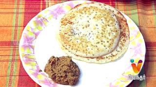 பரககஙகய தவயல  Peerkangai (thuvayal) Recipe - Uppu Puli Milaga Epi 413 - Part 1
