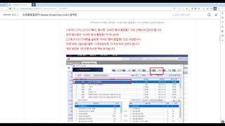 샵마인, CNPLUS 송장인쇄, 발송정보일괄등록, 발송…
