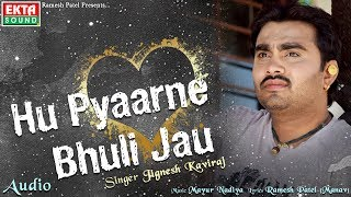 Hu Pyaarne Bhuli Jau Jignesh Kaviraj Full Audio Song Ekta Sound