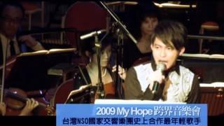 林宥嘉 音樂獎項全紀錄 thumbnail