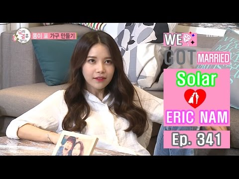 [We got Married4] 우리 결혼했어요 - Furniture model Solar 20161001