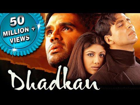 Download Dhadkan - 2000's Blockbuster Bollywood Hindi Film   Akshay Kumar, Suniel Shetty, Shilpa Shetty  धड़कन