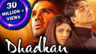 Dhadkan-2000年代の大ヒットボリウッドヒンディー映画| Akshay Kumar、Suniel Shetty、Shilpa Shetty |ハートビート