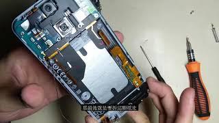 HTC Butterfly 2 DIY電池更換
