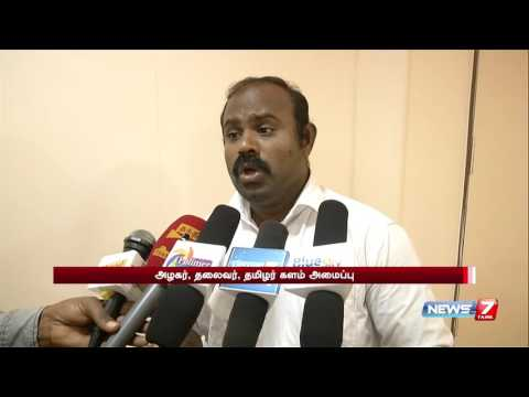 Tamil movements in Puducherry calls for shutdown on Sep 16 against Karnataka | News7 Tamil