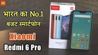 Xiaomi Redmi 6 Pro First Unboxing And Review Budget Smartphone