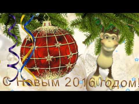Футаж с Новым 2016 годом!