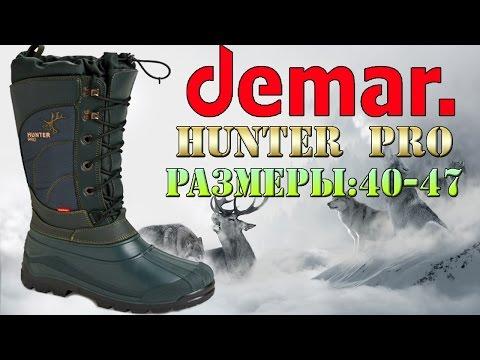 Зимние сапоги для охоты и рыбалки DEMAR Hunter PRO. Видео обзор от STEPIKO.COM