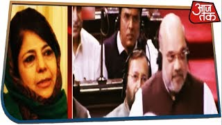 Mehbooba Mufti Condemns Government Of India's Decision To Scrap Article 370 In An Audio Message