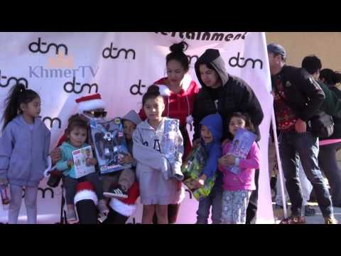 DTM Christmas Charity in Long Beach
