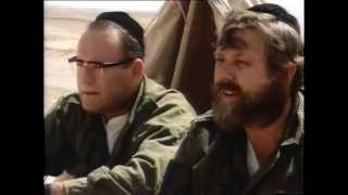 Hessed Shel Emet (2002)    חסד של אמת