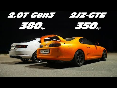 Японская ЛЕГЕНДА против Лютой ШКОДЫ. Toyota Supra (2jz-gte) Vs Skoda Superb 2.0T Stage 3