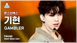 [예능연구소 4K] 몬스타엑스 기현 직캠 'GAMBLER' (MONSTA X KIHYUN FanCam) @Show!MusicCore 210612
