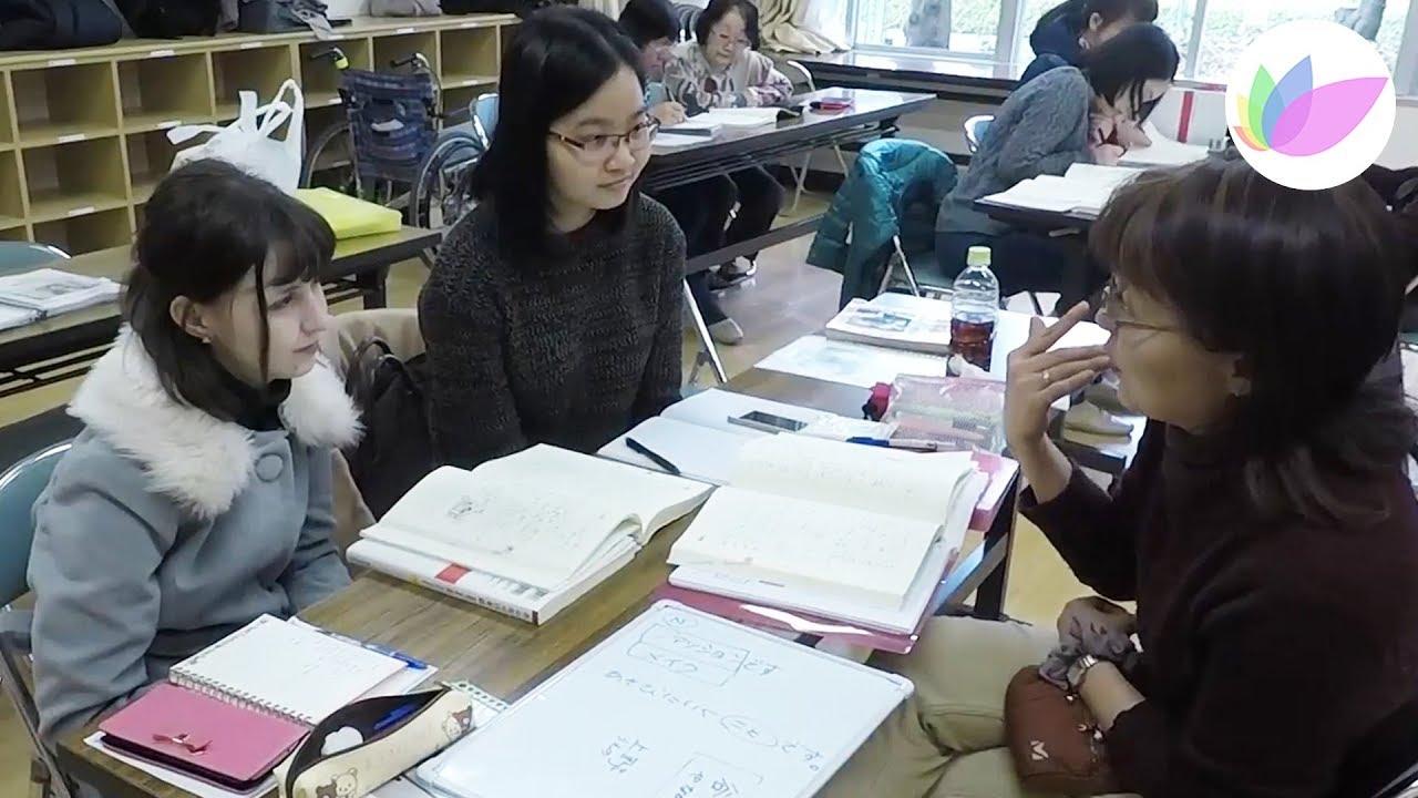 Lớp Học Tiếng Nhật Miễn Phí Ở Nhật | Linhana