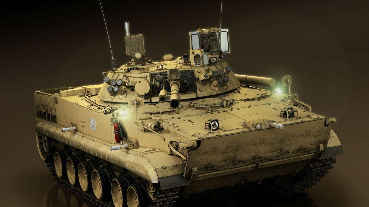 Resultado de imagen de BMP-3,