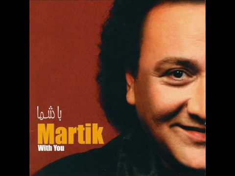 Martik - Dooset Daram Ghade Ye Donya | مارتیک - دوست دارم