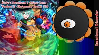 Kirby/Touhou Remix - Emotional Disorder [Hyper Zone, Hartmann's Youkai Girl]