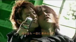 [MV歌詞字幕付き] ココア男。甘い罠 苦い嘘、、、[HQ] 鎌苅健太 動画 14