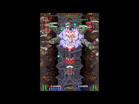 Rayforce (レイフォース) / Gunlock / Layer Section / Galactic Attack 1CC