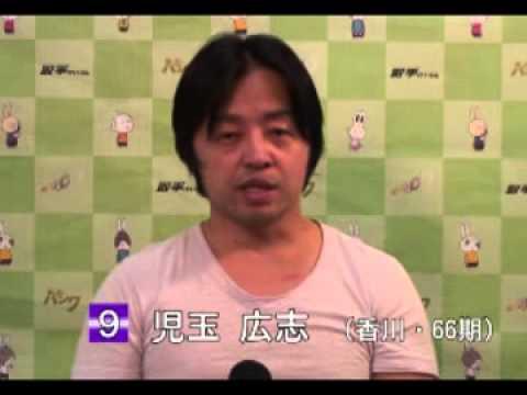 しげみ 高橋 捜査検事・近松茂道