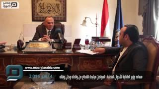 مصر العربية | مساعد وزير الداخلية للأحوال المدنية : المواطن مرتبط بالقطاع من ولادته وحتى وفاته