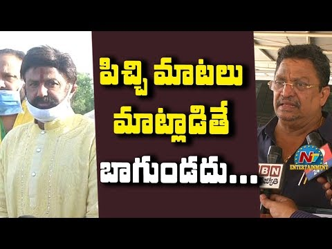 Producer C Kalyan Comments On Balakrishna | Chiranjeevi | NTV Entertainment