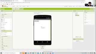 [성동 SW] 앱인벤터-말하는 어플