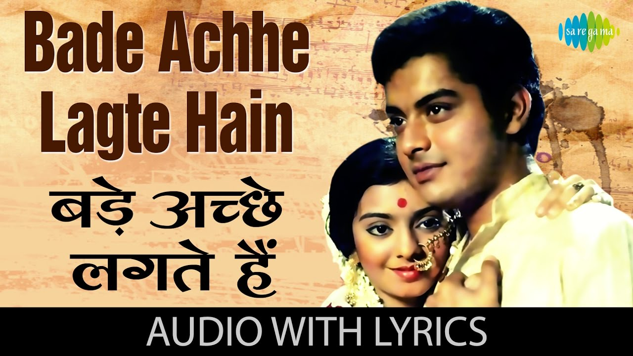 bade achhe lagte hain background music free download
