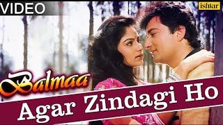 Agar Zindagi Ho Full Video Song | Balmaa | Ayesha Jhulka, Avinash Vadhvan | Kumar Sanu & Asha Bhosle