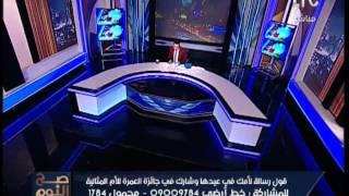 فيديو.. أول رد لشريف الشوباشي على تكفير