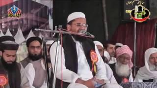 shahid imran arifi new naat 2016 un ke liye main zinda rahoon ga