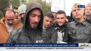 إختفاء الطفل جهاد في ظروف غامضة بتبسة