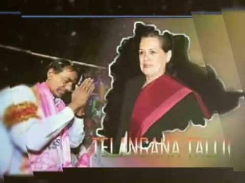 Ganuka TRS Song
