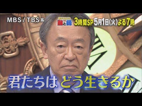 池上彰「日本は欠陥のある民主主義国…」「女性の政治家が少ないから韓国より下」