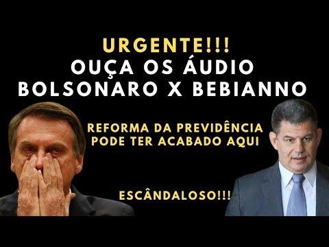 URGENTE! VAZA ÁUDIO ENTRE BOLSONARO X GUSTAVO BEBIANNO