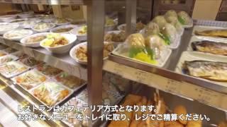 阪九フェリー ⑤船内案内  新門司→泉大津便0118 thumbnail