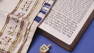 Урок 2 Библейский Иудаизм или Яхвизм.