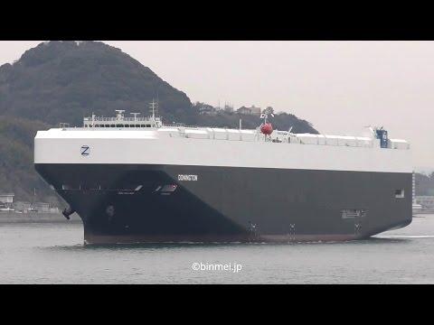 DONINGTON - ZODIAC MARITIME vehicles carrier