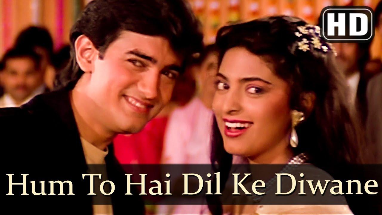 Hum To Hai Dil Ke Diwane Hd Love Love Love Song Aamir Khan Juhi Chawla Birthday Party Song