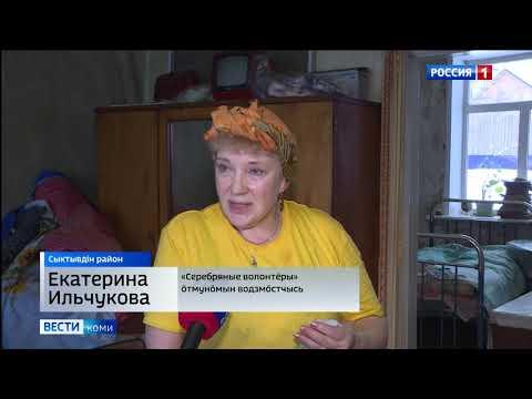 Вести-Коми (на коми языке) 15.01.2020