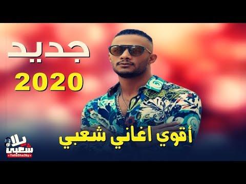 تحميل اغاني ليبية 2020