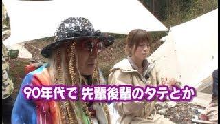今回、公開されたエイベックス・マネジメント学園動画は、武子直輝、東...