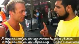 Лондон- Олимпийские игры 2012 - Атеист принимает ислам