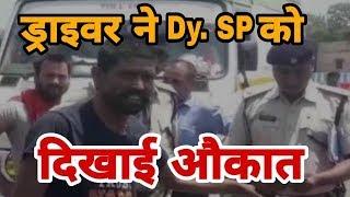 Patna Airport पर Amit Shah के कारकेट में गाड़ी घुसने पर बवाल, ड्राइवर बोला सब बीजेपी नेता हमको जानता