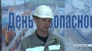 В Якутске определили лучшего специалиста по Охране труда