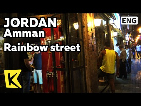 【K】Jordan Travel-Amman[요르단 여행-암만]젊음의 거리 레인보우 스트리트/Rainbow street/Ice cream