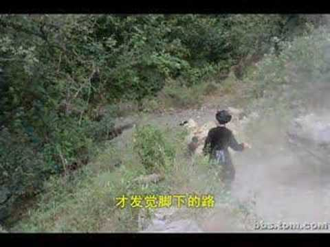 chinese minority nation 's beatiful girl's MTV