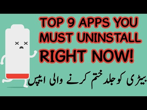 Top 9 Android Apps that you MUST UNINSTALL RIGHT NOW in Urdu / Hindi