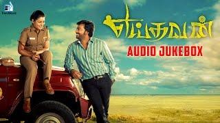 Yeidhavan - Audio Jukebox   Sakthi Rajasekaran, Kalaiyarasan, Satna Titus,   Trend Music